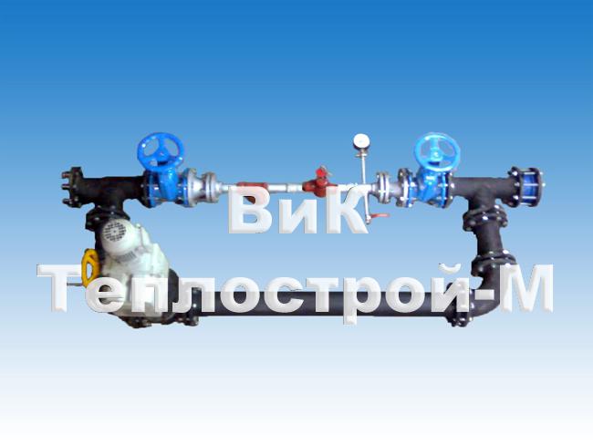 Водомерный узел Ду=50 мм с